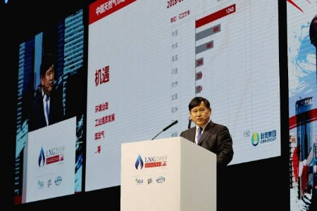 LNG storage at the forefront of ENN's LNG2019 keynote speech